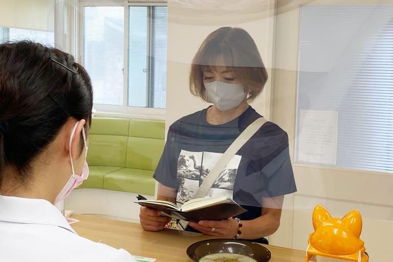 金田歯科医院 求人3
